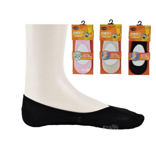 【奇買親子購物網】旅行家koolfree 防黴排汗超隱形襪