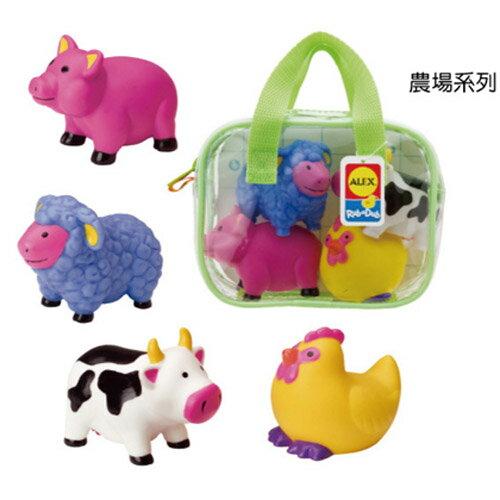 【奇買親子購物網】ALEX 可愛噴水洗澡玩具-農場