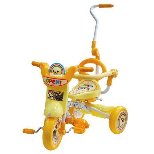 【奇買親子購物網】OPEN!魔法摺疊腳踏車