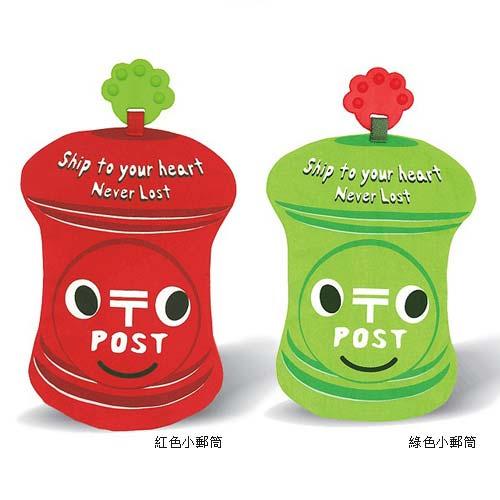 【奇買親子購物網】拉孚兒紅色綠色小郵筒沙沙紙玩具+固齒器