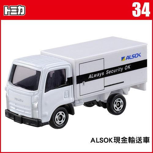 【奇買親子購物網】(34)【TOMICA】多美小汽車ALSOK現金運輸車