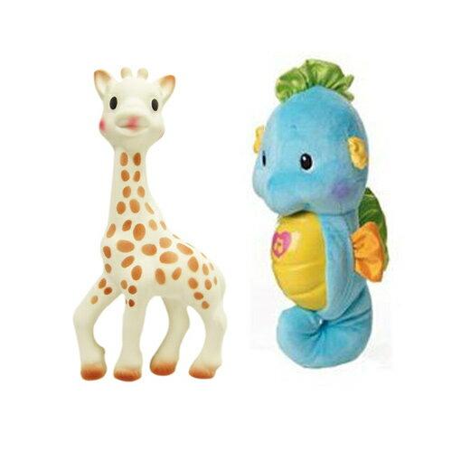 【奇買親子購物網】Vulli 法國蘇菲長頸鹿固齒器+可愛 費雪 Fisher 聲光安撫小海馬(藍/粉)