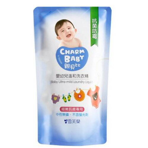 【奇買親子購物網】雪芙蘭親貝比 嬰兒溫和洗衣精補充包800ml