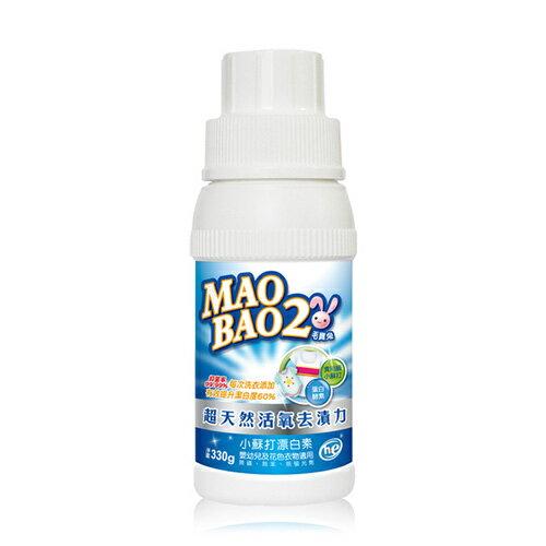 【奇買親子購物網】MAOBAO2 毛寶兔超天然活氧去漬力小蘇打漂白素330g