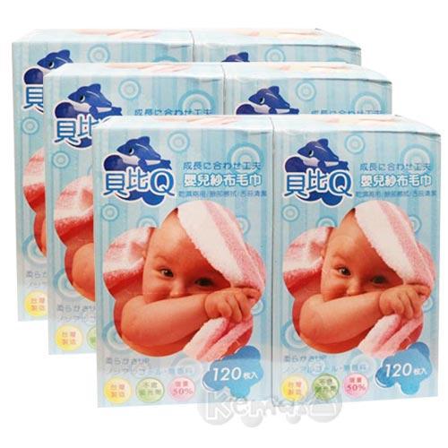【奇買親子購物網】貝比Q 乾濕兩用紗布毛巾/乾式溼紙巾/120枚入x6盒