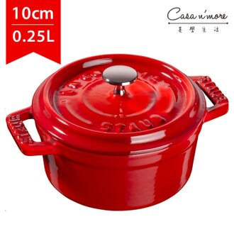 Staub 圓形鑄鐵鍋 湯鍋 燉鍋 炒鍋 10cm 0.25L 櫻桃紅 法國製
