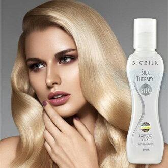 絲洛比 SILK BIOSILK 空氣感熱導精華 蠶絲蛋白隨身瓶護髮素 (60ML)【巴布百貨】