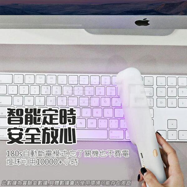 紫外線消毒棒 手持殺菌棒 消毒燈 殺菌燈 手持消毒燈 手持式 LED紫外消毒棒 殺菌消毒(V50-2609) 9