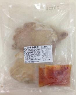 生醃-椒麻雞腿排約185g/片