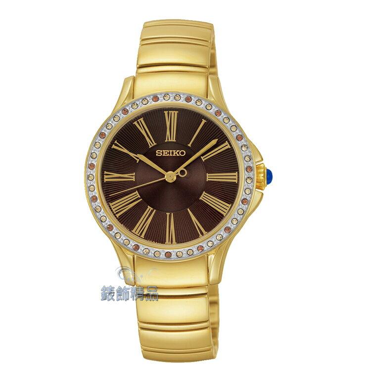【錶飾精品】SEIKO錶 咖啡面 施華洛世奇水鑽 鍍金鋼帶女錶 SRZ444P1 全新原廠正品 生日情人禮品