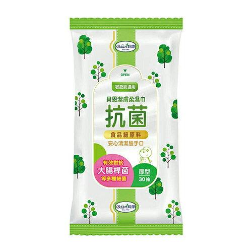 【Baan貝恩】潔膚抗菌柔濕巾厚型30抽x20包