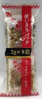 櫻桃小丸子美食甜點蛋糕推薦到[哈日小丸子]山秀花鰹魚片(8袋/16g)就在哈日小丸子推薦櫻桃小丸子美食甜點蛋糕