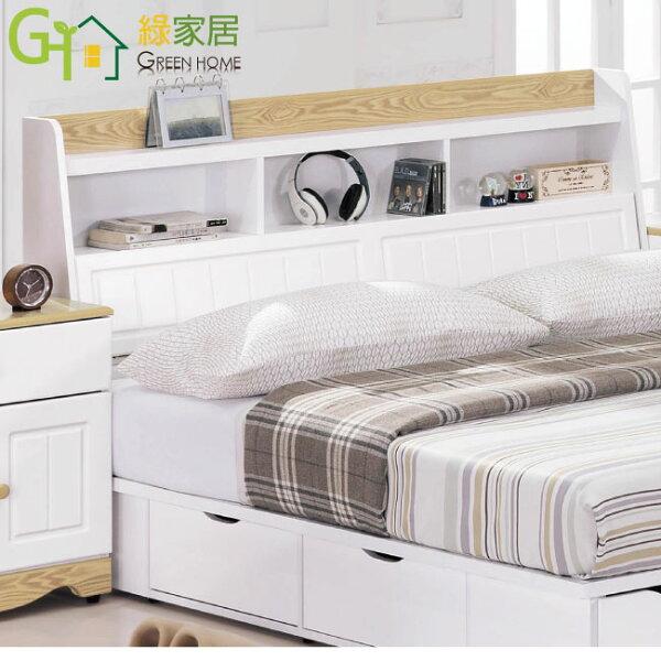 【綠家居】喬希亞時尚5尺雙色雙人床頭箱