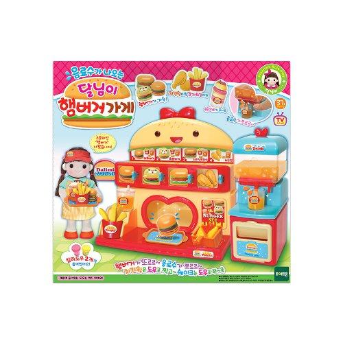 Dalimi美味漢堡店黏土玩具【六甲媽咪】
