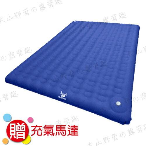 【露營趣】中和安坑 送馬達 GoPace GP17659XL 露營達人精品充氣床墊XL 充氣床 充氣墊 充氣睡墊 適用300*300帳篷