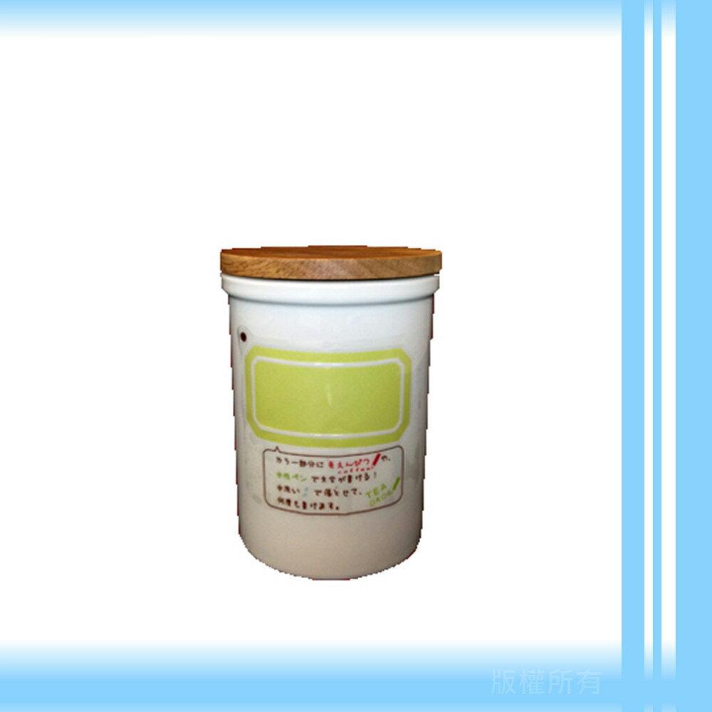 【日本】K-ai 貝印簡約陶瓷密封罐(青蘋綠)