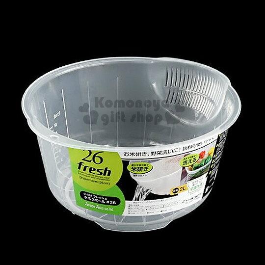 〔小禮堂〕日製瀝水籃《透明.2L》洗米洗蔬果