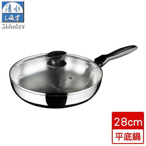 清水Shimizu 鋼鋼好原味平底鍋(28cm)【愛買】