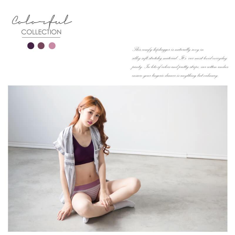 機能無縫低腰內褲 貝柔品牌 舒適機能布料 無痕無縫 F尺寸