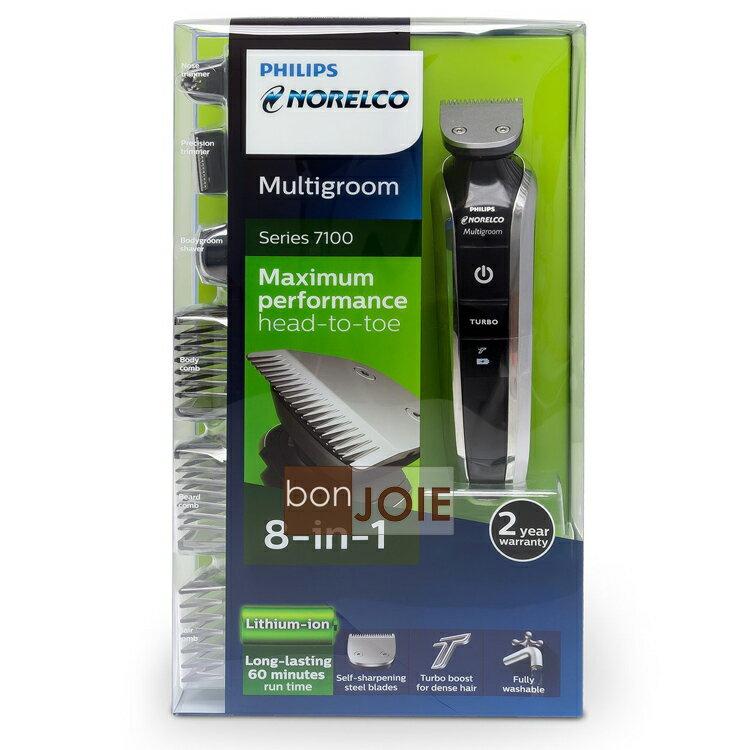::bonJOIE:: 美國進口 飛利浦 Philips Norelco Series 7100 QG3390 電動剪髮器 (全新盒裝) 理髮器 Multigroom