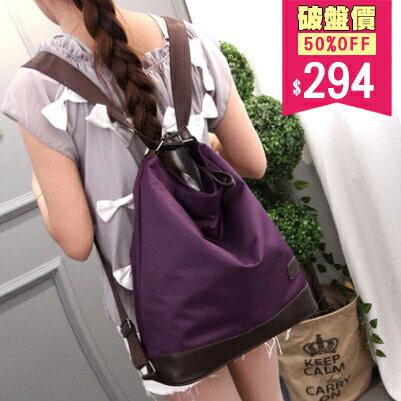 後背包 糖果色大容量尼龍 水桶包 手提包 兩用包 包飾衣院 P1947