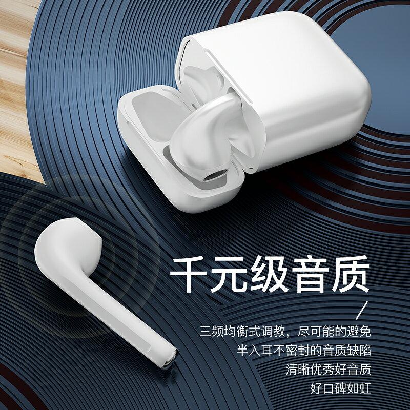 huawei華為藍牙耳機無線雙耳入耳式年新款榮耀mate30運動降噪5p20p30p40超長待機nova