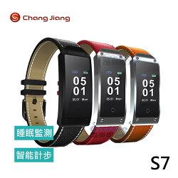 u-ta 長江 S7 雅痞時尚牛皮智能手環智慧手環 LINE FB