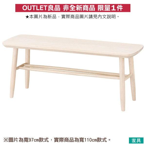 ◎(OUTLET)橡膠木長凳 NUTS TW 110 WW 福利品 NITORI宜得利家居 0