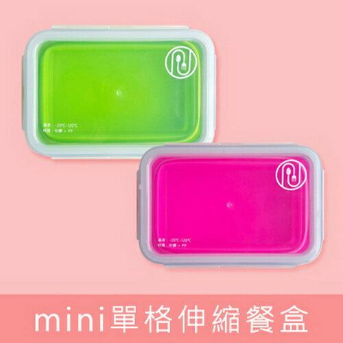 【NISORO】mini伸縮餐盒
