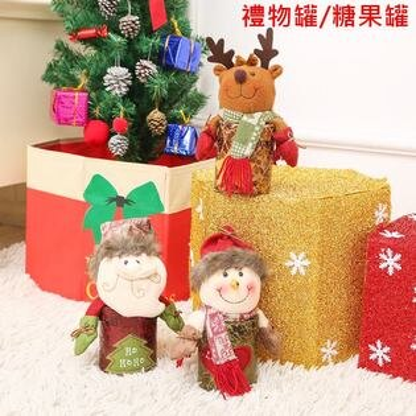 塔克玩具百貨:聖誕節交換禮物麻布包糖果罐耶誕糖果罐禮物罐聖誕裝飾品雪人聖誕老人麋鹿【塔克】
