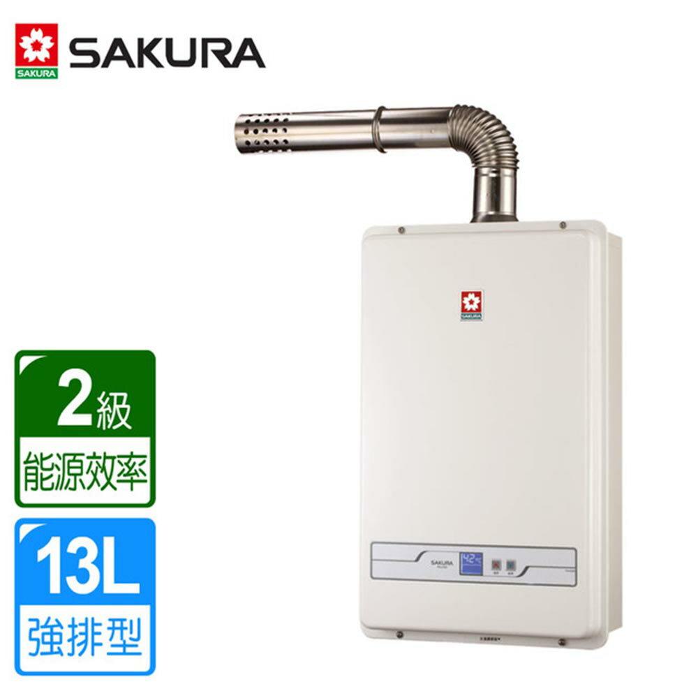 【櫻花牌】13L數位恆溫強制排氣熱水器 SH-1335(全國配送不含安裝)