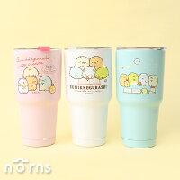 角落生物酷涼杯v3- Norns 正版授權 冰霸杯 304不鏽鋼冰壩杯 保冷保溫杯-Norns-居家生活推薦
