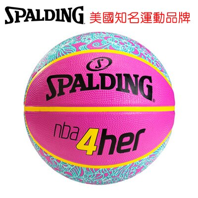 永昌文具【SPALDING】 斯伯丁 女子用球系列 SPA83050 14\