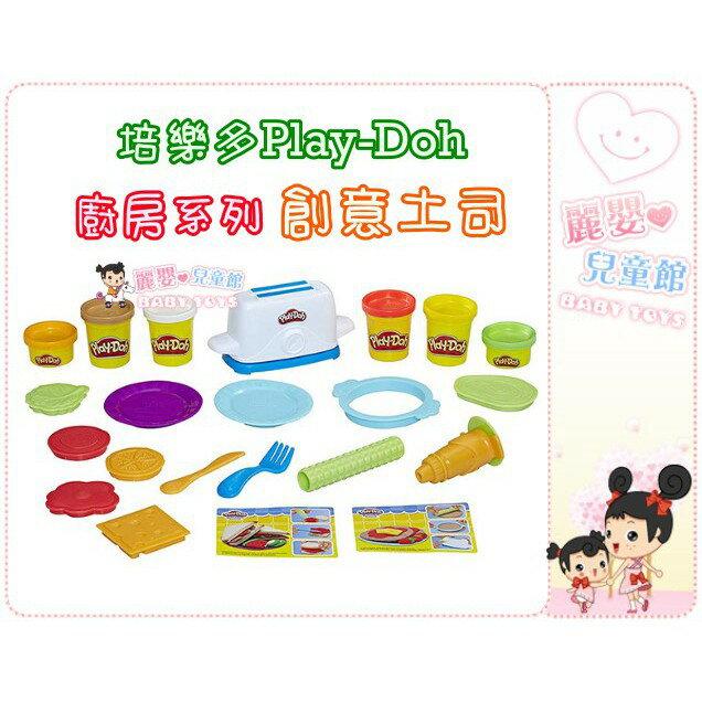 麗嬰兒童玩具館~培樂多Play-Doh創意DIY黏土-廚房系列-創意土司 5