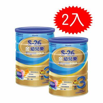 【悦儿乐妇幼用品舘】惠氏 S-26金幼儿乐升级配方1600g-2罐