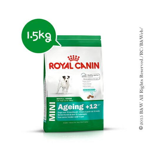 Royal Canin 法國皇家 小型熟齡犬 SPR+12 1.5KG/1.5公斤