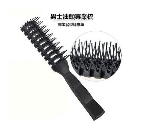 PS Mall 髮廊專業耐高溫防靜電卷髮美髮九排排梳子【H340】 1