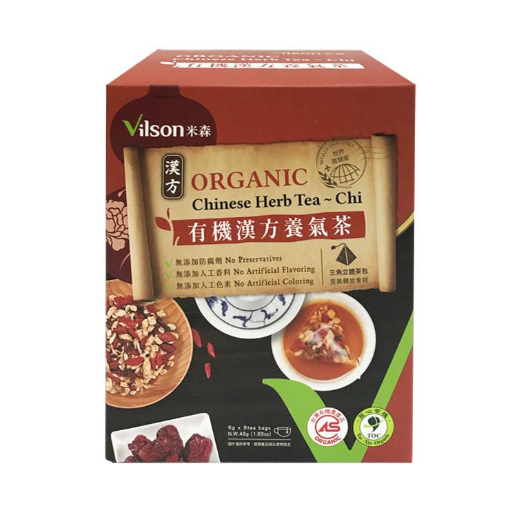 【米森Vilson】有機漢方養氣茶 (6g x8包)
