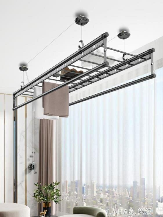 升降晾衣架陽台手搖晾衣桿雙桿式室內自動摺疊曬被涼衣架
