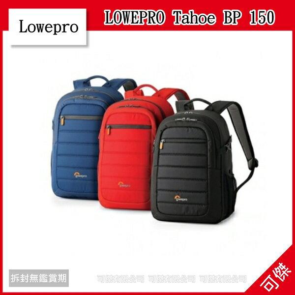 可傑 羅普 LOWEPRO Tahoe BP 150 太湖相機後背包 相機包 攝影包 後背包 雙肩