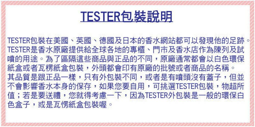 JIMMY CHOO 同名女性淡香水(tester)100ml【小三美日】◢D025836