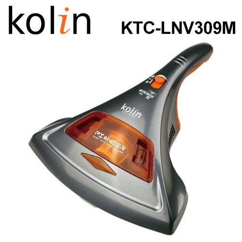 ~歌林 Kolin~KTC~LNV309M 紫外線旋風塵蹣機