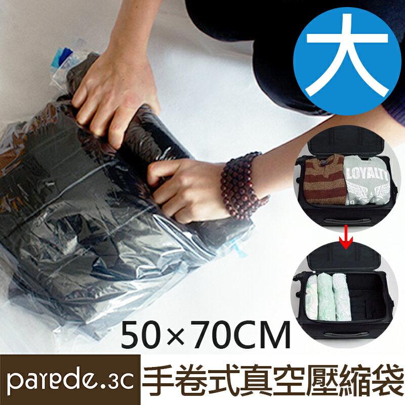 真空手捲壓縮袋  50*70公分 真空壓縮袋 旅行打包 壓縮旅行收納袋 出國 旅行 枕頭 棉被 衣服 收納 免抽氣筒 - 限時優惠好康折扣