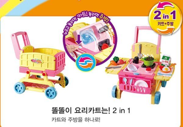 【MIMI WORLD】2in1可愛廚房手推車 3