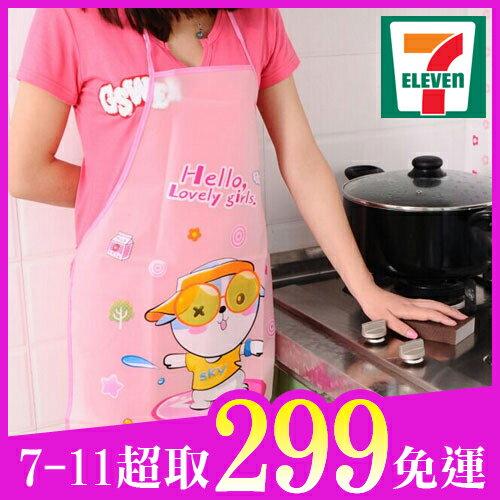 【7-11超取299免運】可愛卡通防水防油圍裙 韓版時尚廚房無袖圍裙