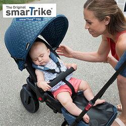 【●加贈寶兒有機天然嬰兒防蚊噴液90ml】【英國 smarTrike 史崔克】星際雙轉折疊觸控三輪車-經典藍【紫貝殼】