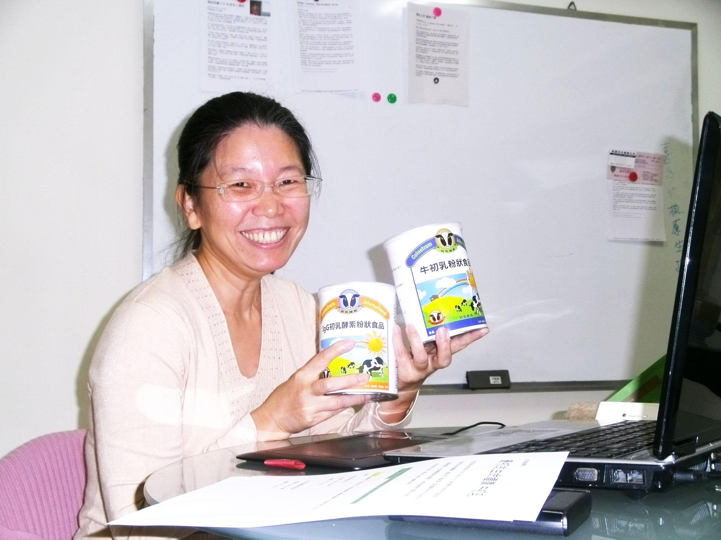 【牛初乳粉狀食品】四箱24罐 3