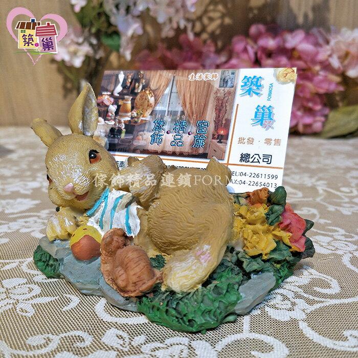 療癒系兔子臥姿多 燭台名片座 Zakka美式鄉村風名片架  開店賀禮藝術品【築巢傢飾】