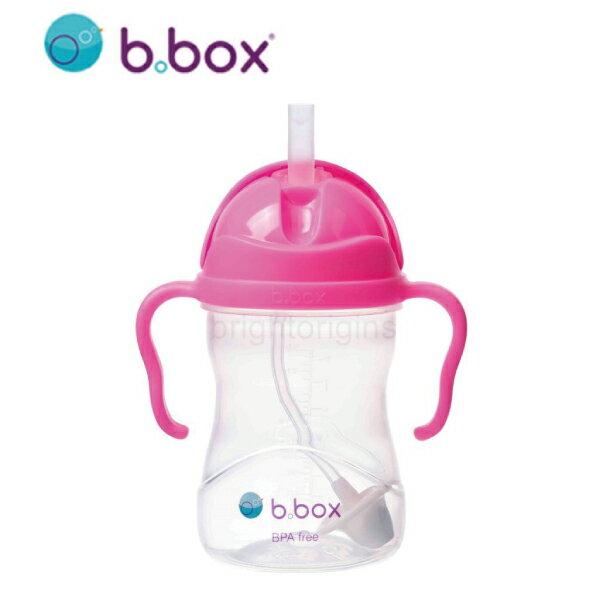 澳洲 b.box 升級版學習水杯|防漏水杯-第二代 (8款可選) 8