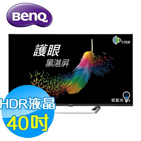 BenQ明基 40吋  HDR 護眼 智慧連網 液晶顯示器 液晶電視  E40-520